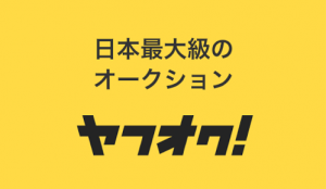 yahooauction-ad