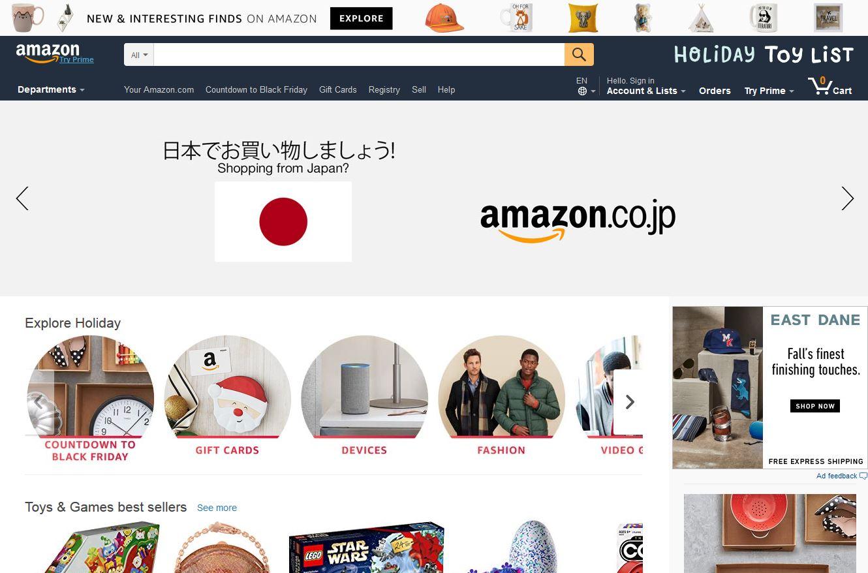 Amazon.com(アメリカのアマゾン)の広告