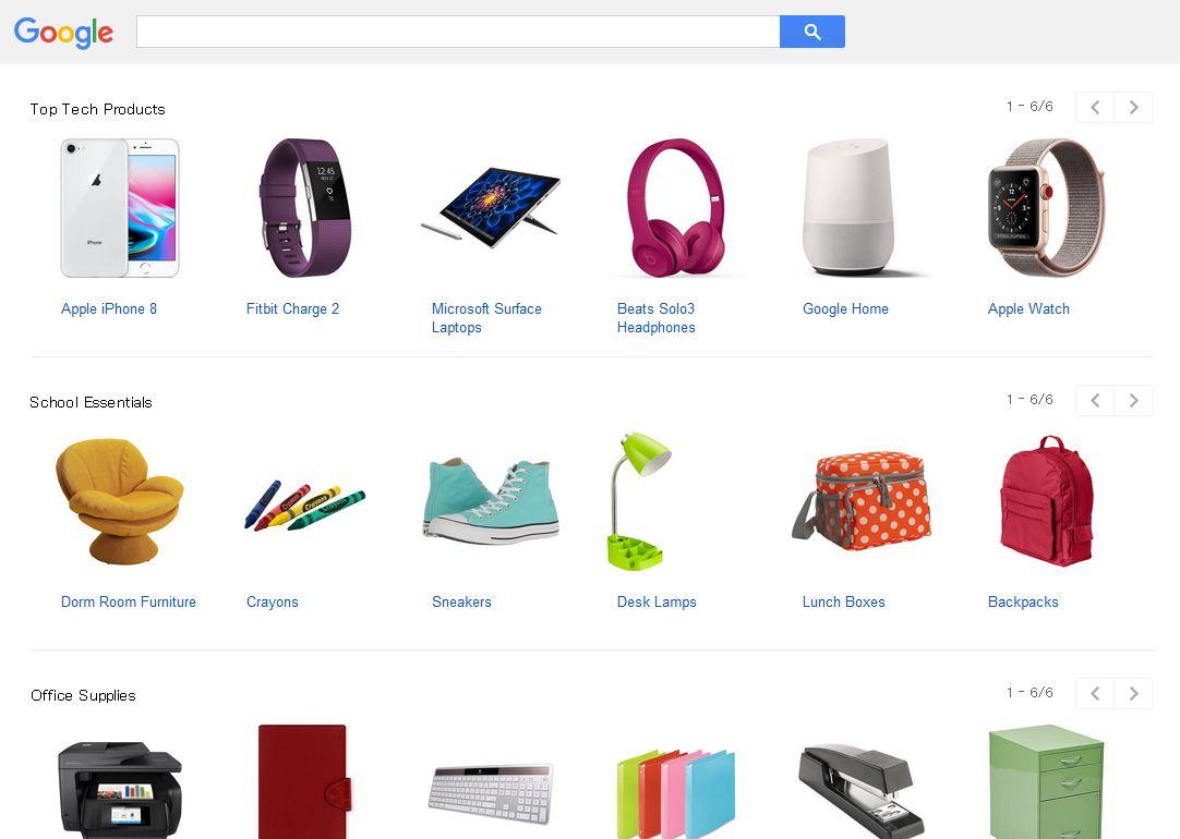 Google shopping(グーグルショッピング)の広告
