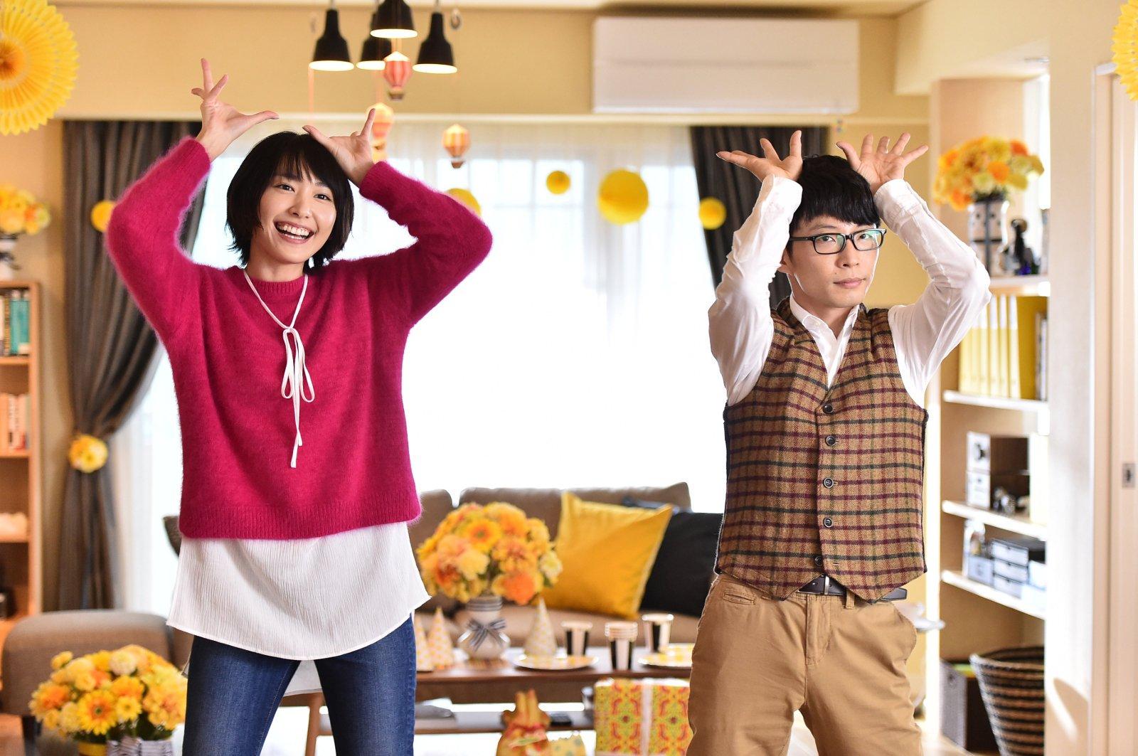 恋ダンスのイメージ画像2