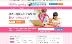 mamaworks-ad