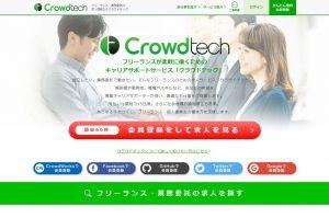 crowdtech-ad