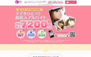 girlschat-ad