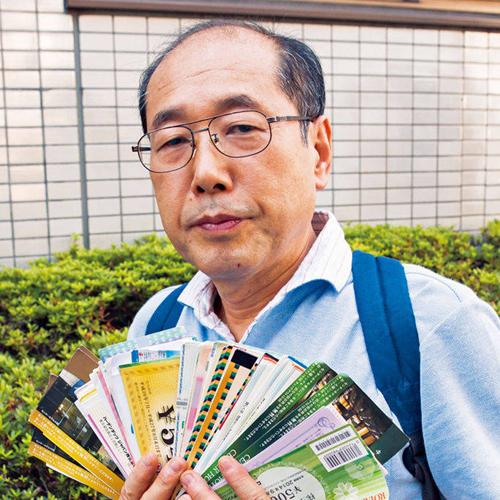 副業をしている「桐谷広人」のイメージ画像
