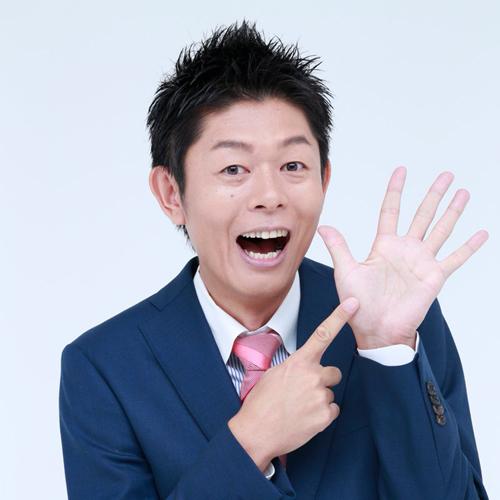 副業をしている「島田秀平」のイメージ画像