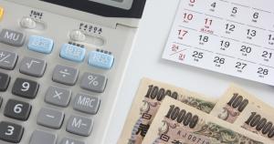 サラリーマン(会社員)は特別徴収で住民税を納付