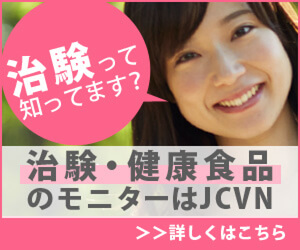 JCVNの広告